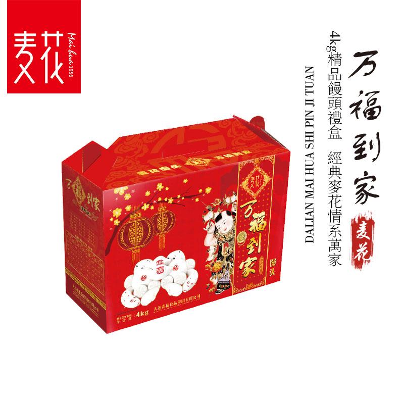 英豪5娱乐万福到家馒头礼盒4kg春节礼品花样老面馒头年货大礼包