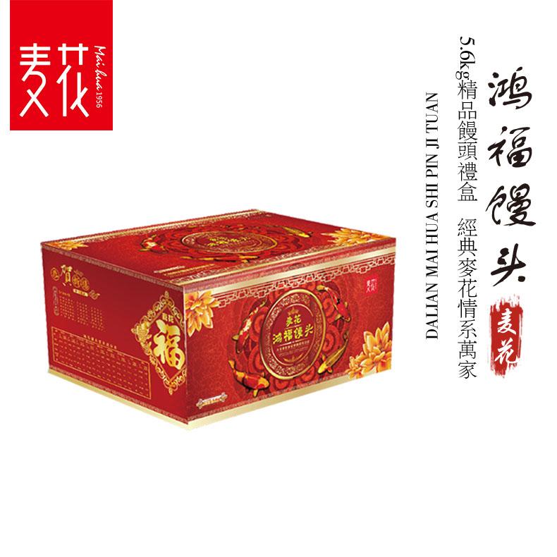英豪5娱乐鸿福馒头礼盒春节年货花样面食老面馒头礼品大礼包5.6kg