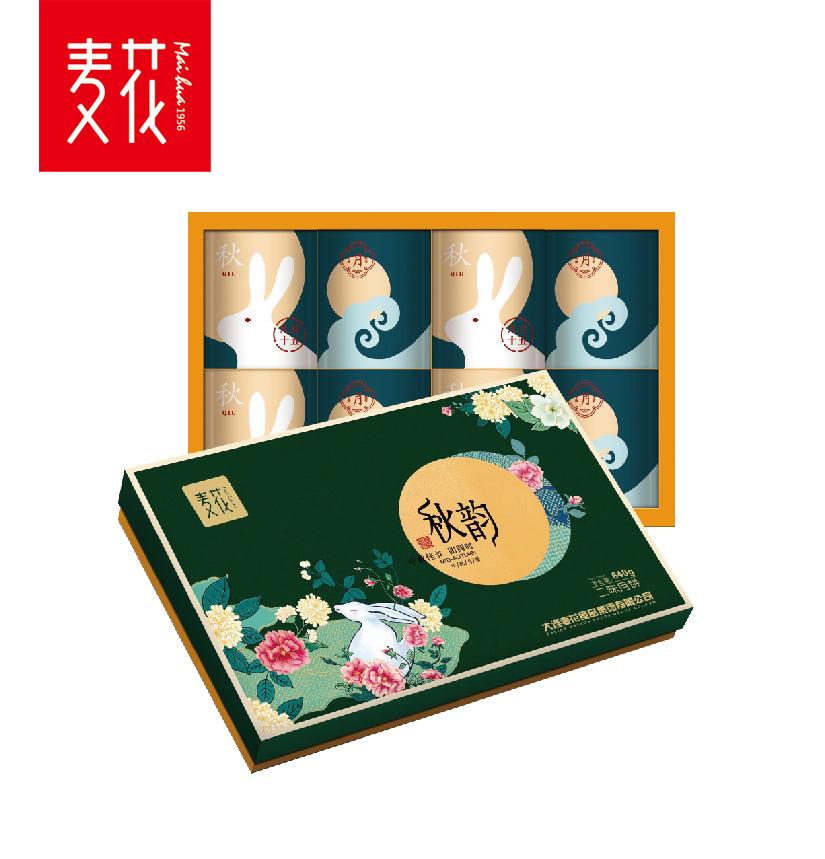 英豪5娱乐糖醇月饼礼盒中秋团购老年人吃的月饼礼盒批发