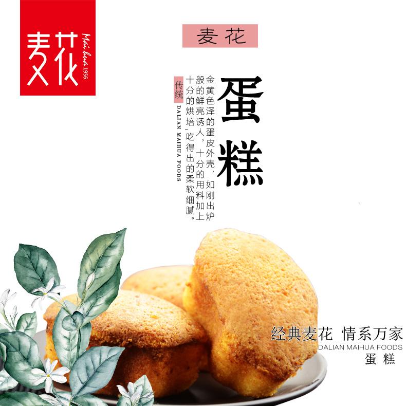 英豪5娱乐蛋糕1000g/盒营养早餐鸡蛋糕节日礼盒休闲零食糕点