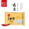 英豪5娱乐扇贝水饺礼盒1640g(410g/袋*4)大连特色手工速冻海鲜饺子