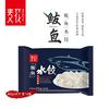 英豪5娱乐鲅鱼水饺礼盒四袋共计1640g手工包制鱼水饺速冻饺子