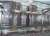 新厂设备及化验室设备